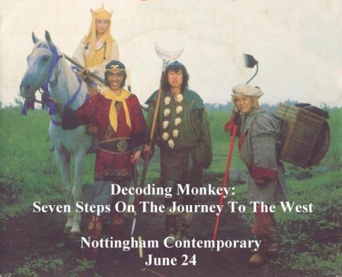 Monkey 45 (1978) DC title
